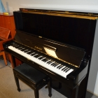 Yamaha U1 Upgright Preformance Piano